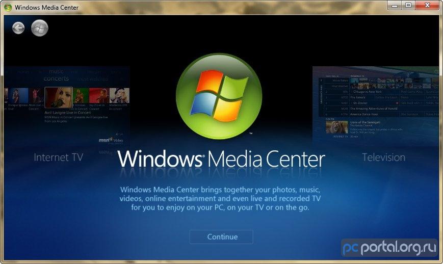 скачать windows media center для windows 10 бесплатно